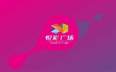 悦彩广场阶段H5微推页面设计