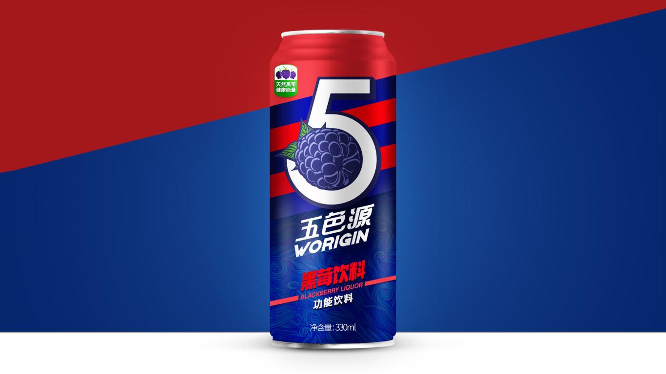 五色源黑莓飲料品牌包裝設計中標圖0