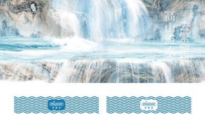 美曦堂矿泉水包装设计