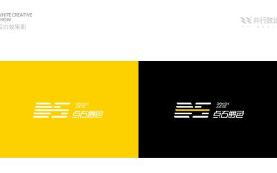 點石爵色logo設計