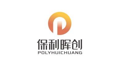 保利暉創房地產公司LOGO設計