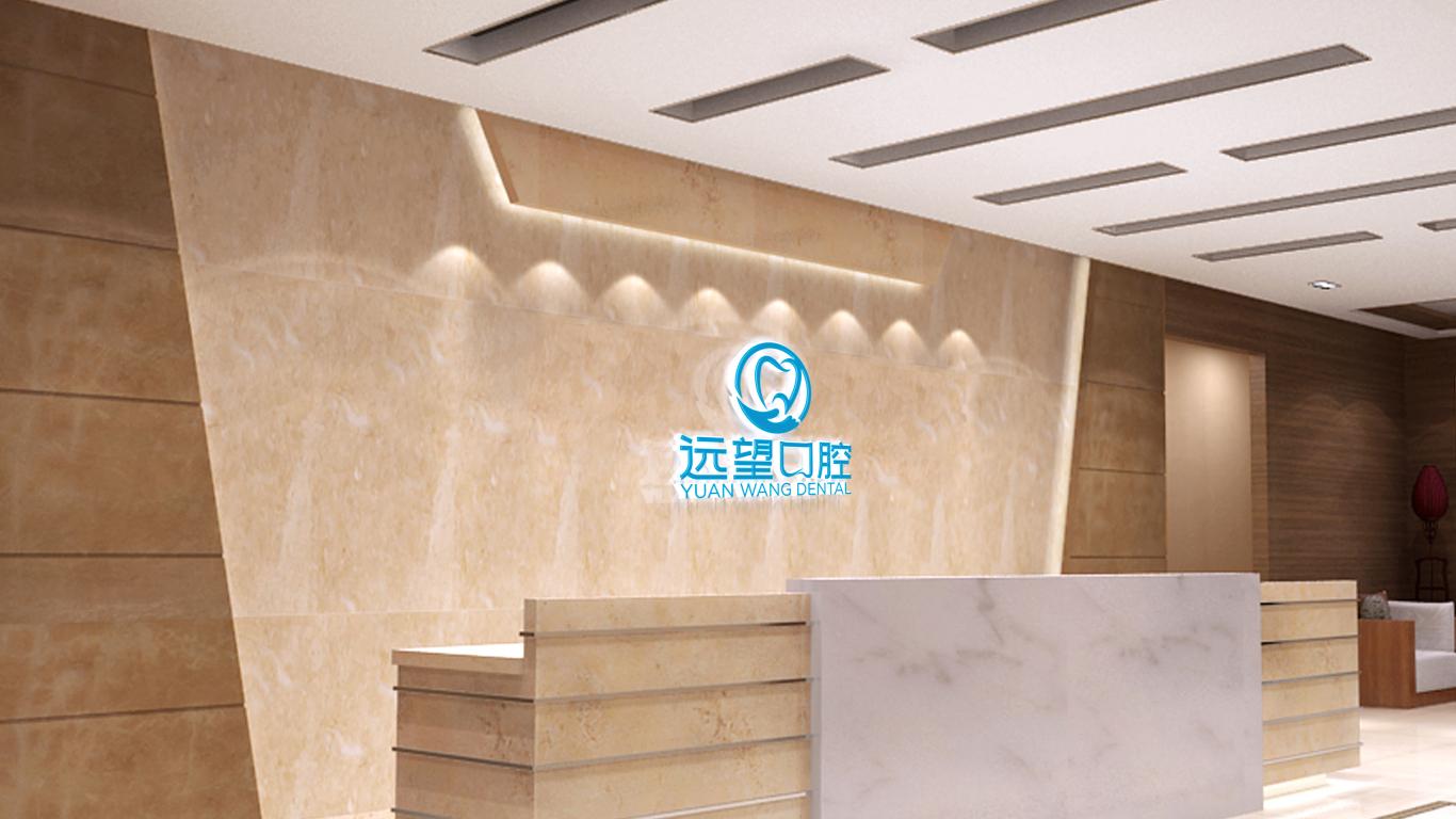 远望口腔医疗公司LOGO设计中标图5