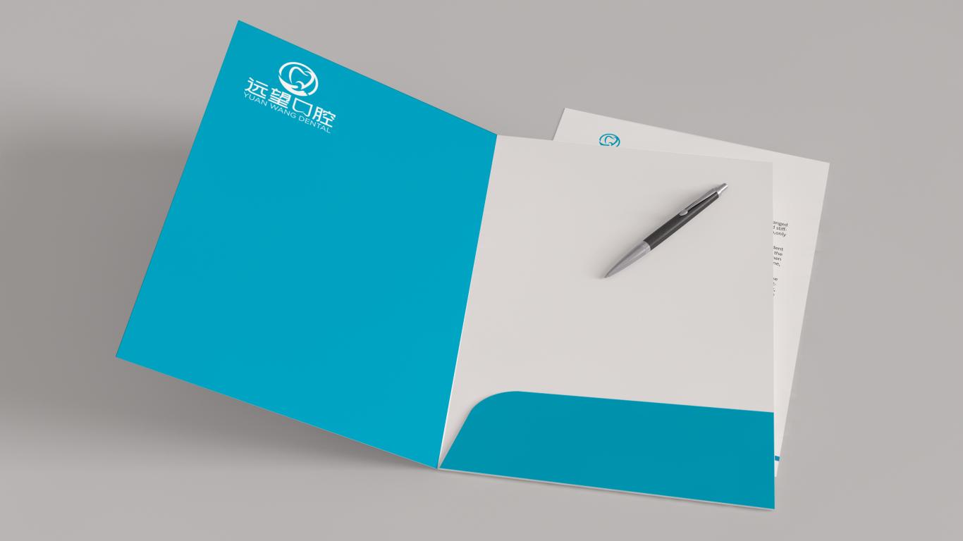 远望口腔医疗公司LOGO设计中标图2