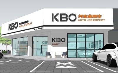 KBO大灯改装店设计