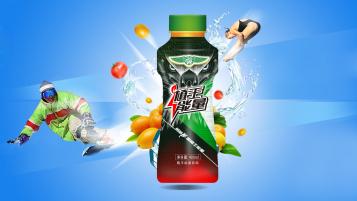 渦能特飲品牌包裝設計
