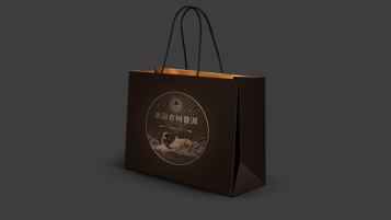南溪寨普洱茶w88优德包装设计
