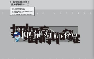 湘西州70周年周庆