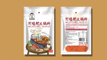 野胡子骆驼火锅调料包装设计