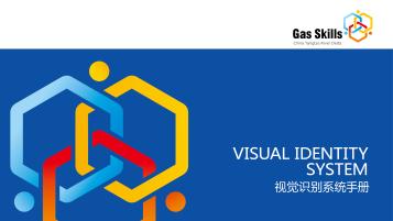 长三角燃气职工技能大赛VI乐天堂fun88备用网站