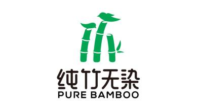 純竹無染日用品牌LOGO設計