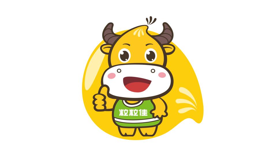 粒粒佳食品品牌吉祥物设计