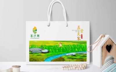 洋沙湖大米包装设计