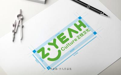 正悦文化企业形象设计
