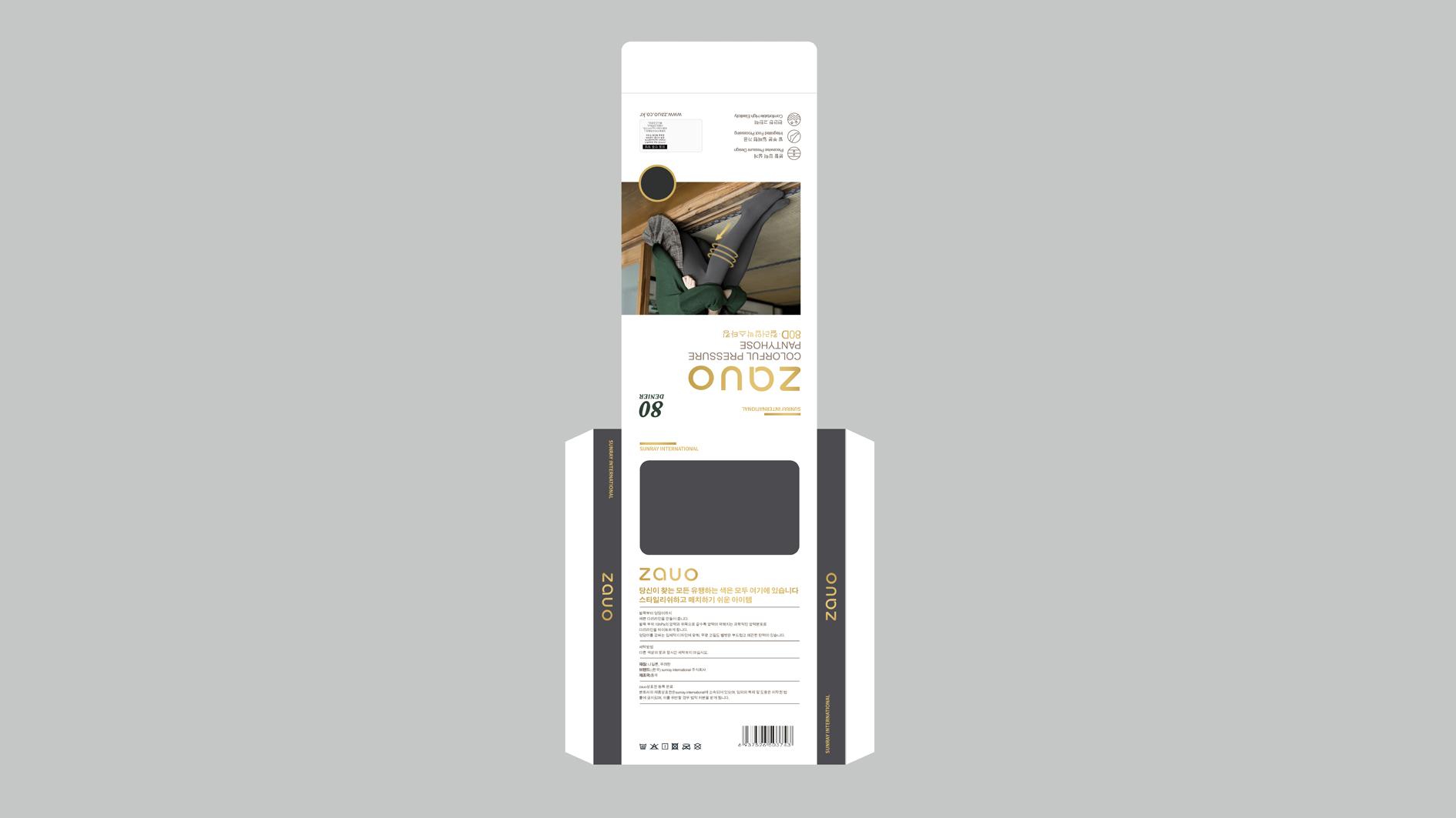 zauo瘦腿袜品牌包装设计