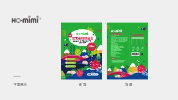 隆威達食品公司包裝設計