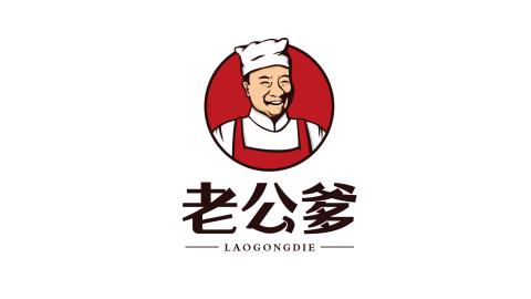 老公爹食品品牌LOGO设计