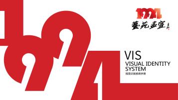 艺苑教育公司VI乐天堂fun88备用网站