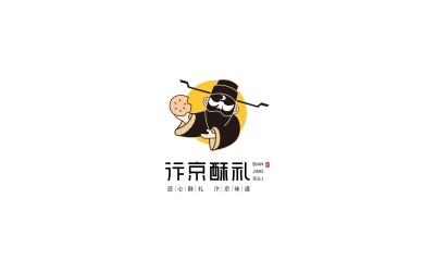 汴京酥禮品牌設計