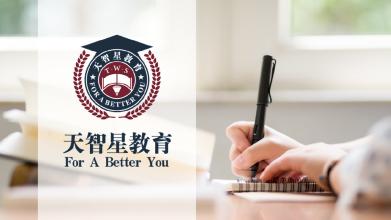 天智星教育品牌LOGO乐天堂fun88备用网站