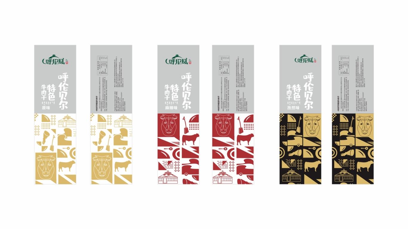 呼倫風牛肉干品牌包裝設計中標圖3