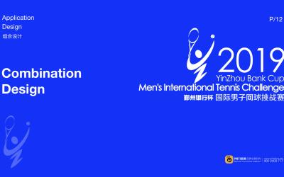 2019男子国际网球挑战赛