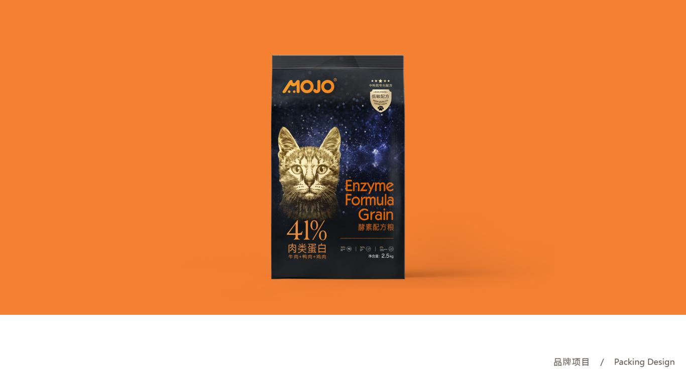 MOJO寵糧品牌包裝設計中標圖0