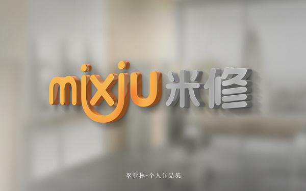 米修电子商务企业形象设计