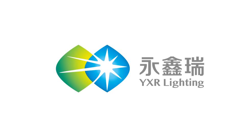 永鑫瑞灯具公司LOGO设计