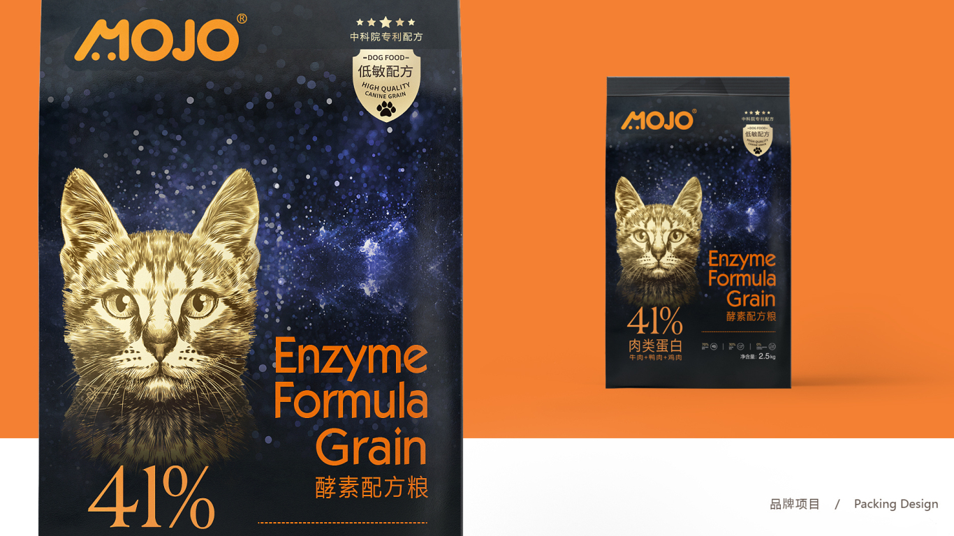 MOJO寵糧品牌包裝設計中標圖1