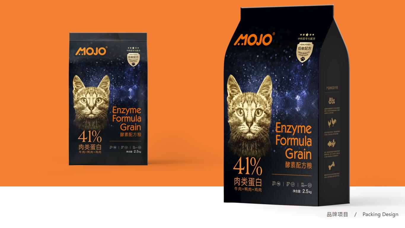 MOJO寵糧品牌包裝設計中標圖3