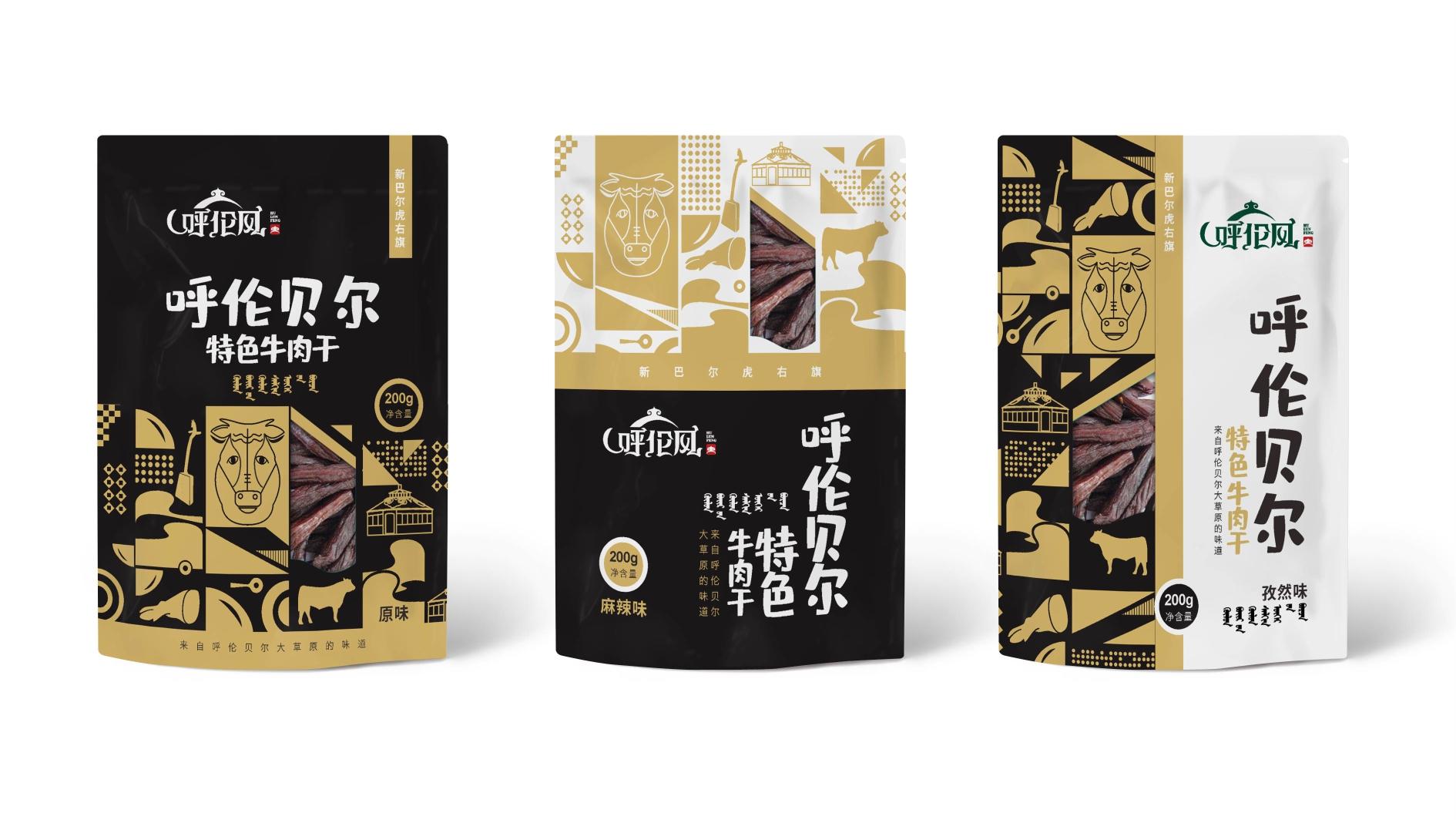 呼倫風牛肉干品牌包裝設計