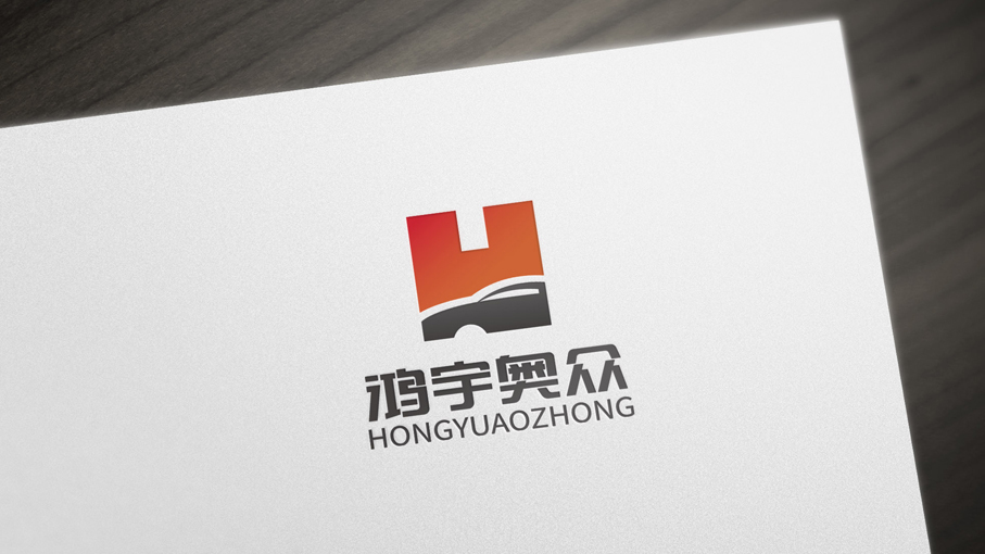 鴻宇奧眾機械公司LOGO設計中標圖3