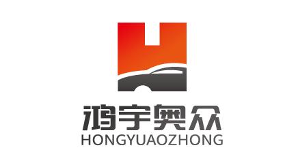 鸿宇奥众机械公司LOGO设计