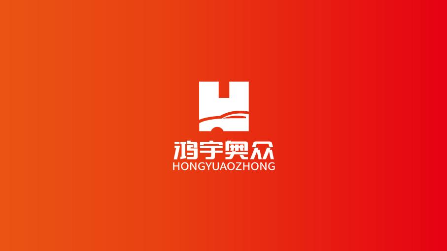 鴻宇奧眾機械公司LOGO設計中標圖0