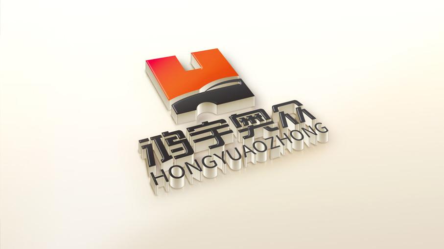 鴻宇奧眾機械公司LOGO設計中標圖6