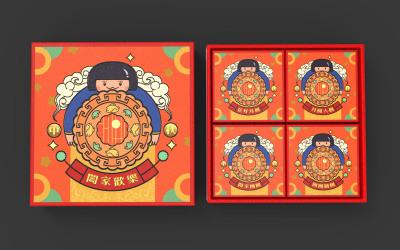 中秋月饼包装插画设计