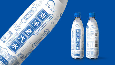 南洋老汽水品牌包裝設計