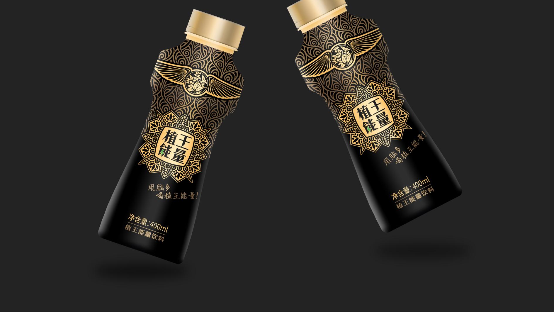 涡能特饮品牌包装设计