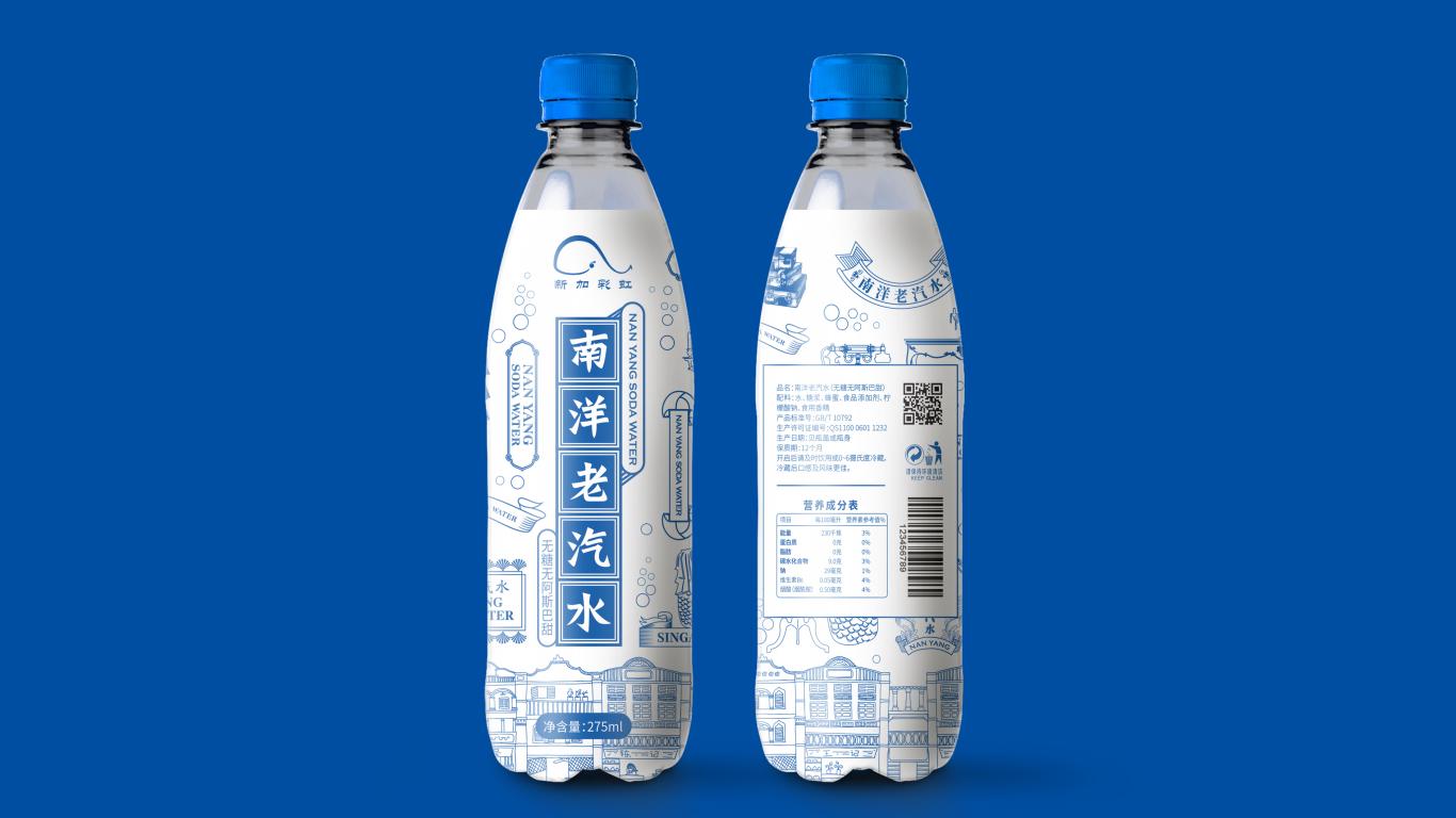 南洋老汽水品牌包裝設計中標圖2
