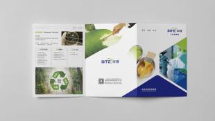畢特生物公司折頁設計