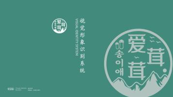 爱茸茸食品公司VI乐天堂fun88备用网站