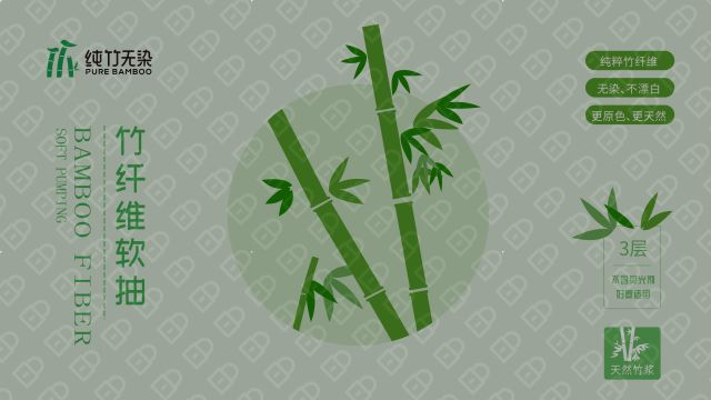 纯竹无染抽纸品牌包装设计入围方案1