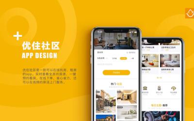 租房找房app设计