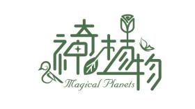 神奇植物創意花店LOGO設計