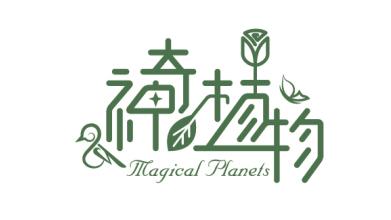 神奇植物创意花店LOGO设计