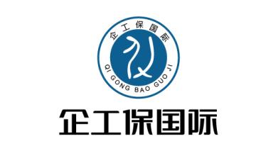 企工保管理公司LOGO乐天堂fun88备用网站