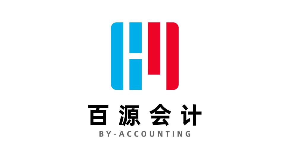百源中介公司LOGO設計