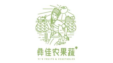 彝佳农果蔬品牌LOGO设计
