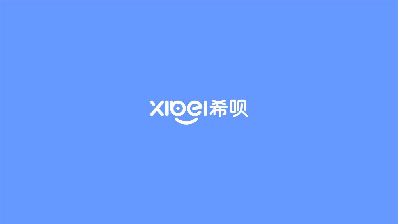 希唄網絡科技公司LOGO設計中標圖1