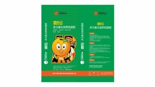 萬里長橙肥料品牌包裝設計